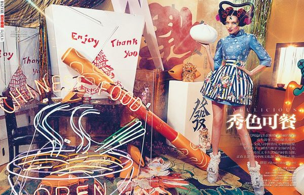 Harpers-Bazaar-Chinese-New-Year-3