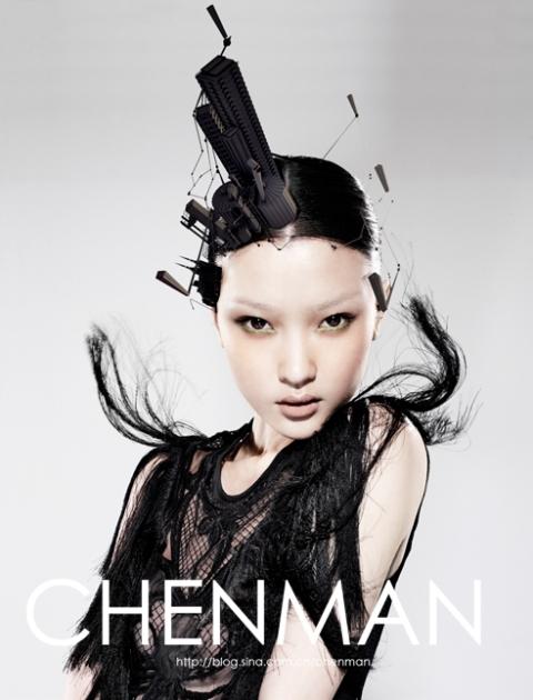 chen-man-2007-1