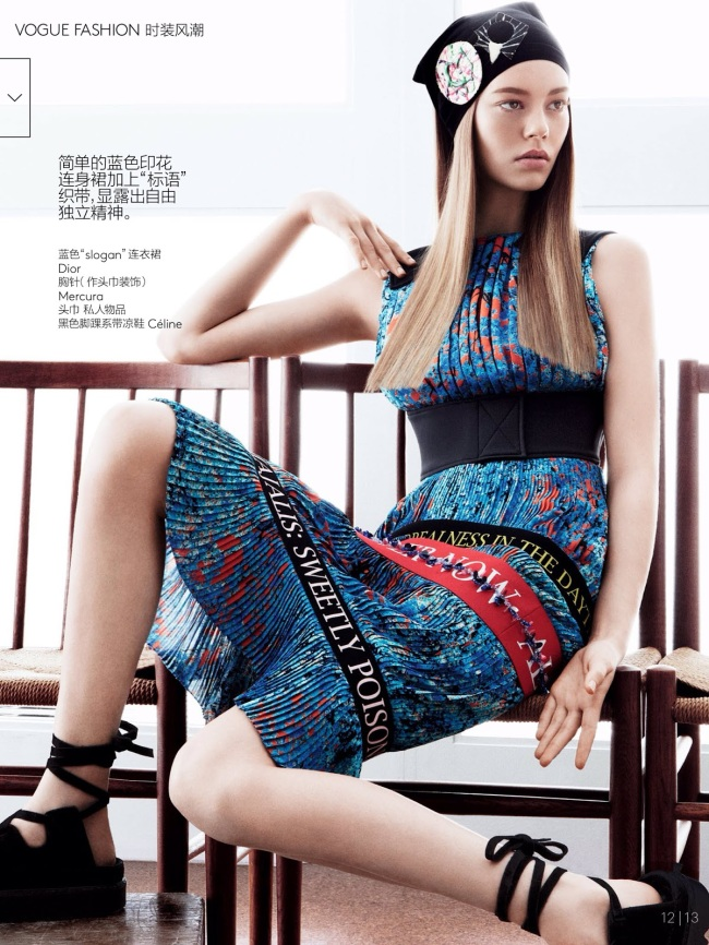 daniel-jackson-vogue-china-march-2014-10