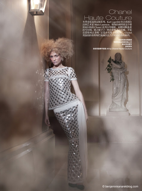 Harper's Bazaar China April 2011 Haute Couture Editorial Chanel model Marlena Szoka photographer Benjamin Kanarek 003