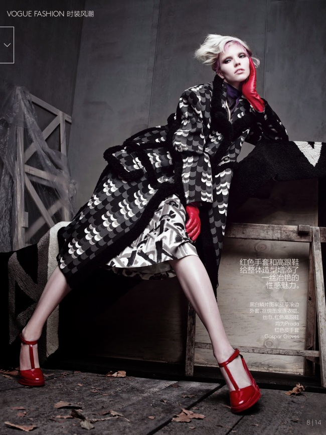 Sasha-Luss-Irina-Kravchenko-by-Sølve-Sundsbø-for-Vogue-China-October-2014-2