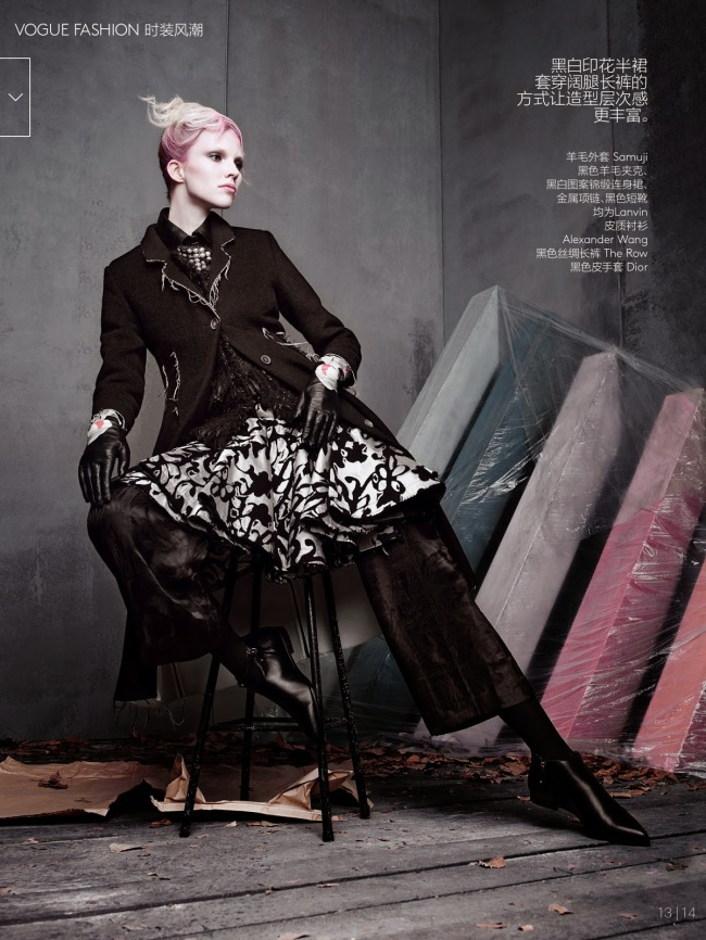 Sasha-Luss-Irina-Kravchenko-by-Sølve-Sundsbø-for-Vogue-China-October-2014-4