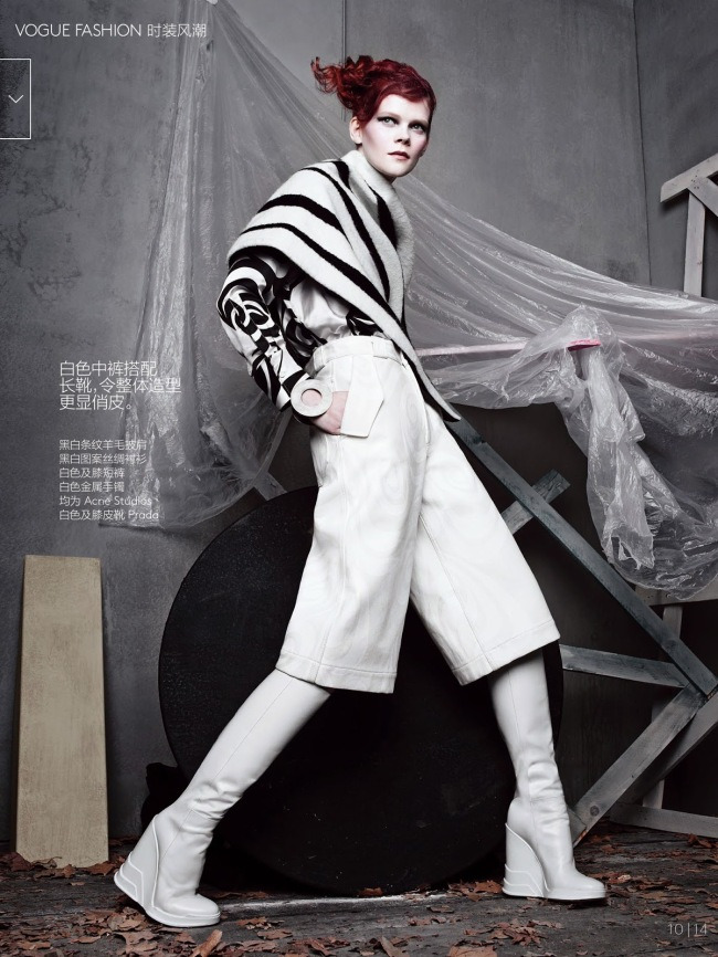 Sasha-Luss-Irina-Kravchenko-by-Sølve-Sundsbø-for-Vogue-China-October-2014-acne