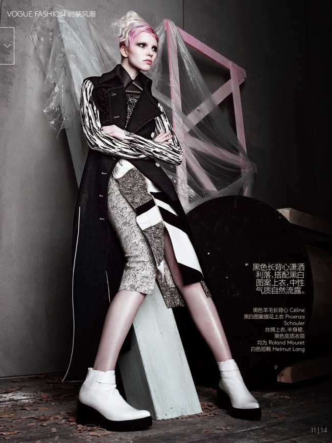 Sasha-Luss-Irina-Kravchenko-by-Sølve-Sundsbø-for-Vogue-China-October-2014-celine-proenza