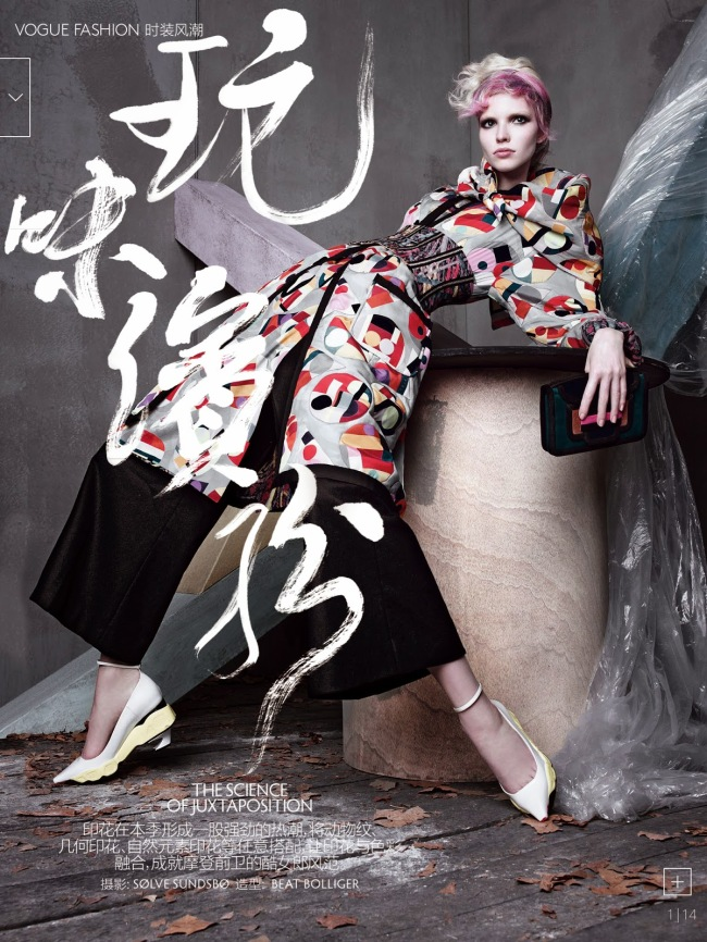 Sasha-Luss-Irina-Kravchenko-by-Sølve-Sundsbø-for-Vogue-China-October-2014-chanel