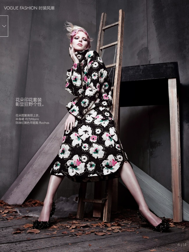 Sasha-Luss-Irina-Kravchenko-by-Sølve-Sundsbø-for-Vogue-China-October-2014-marni